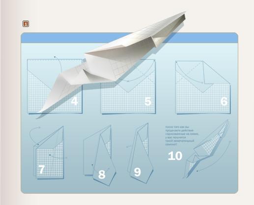 Схема сборки бумажного